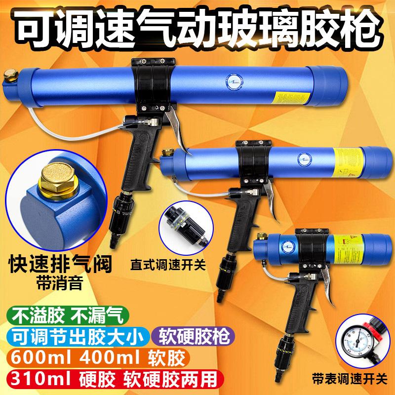 ml lim pistol struktur 00ml0ml cylinder 6 gummi lim pistol bløde pneumatiske glas 310 hårdt lim 40 strukturelle klæbemiddel silicium hastighed glas