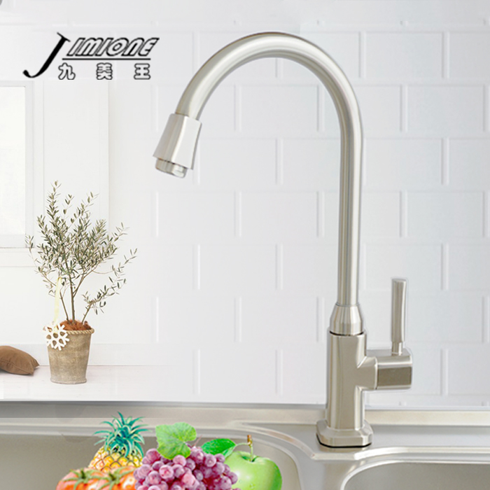 Kitchen faucet sink sink faucet copper core drawing rotatable high bending tap