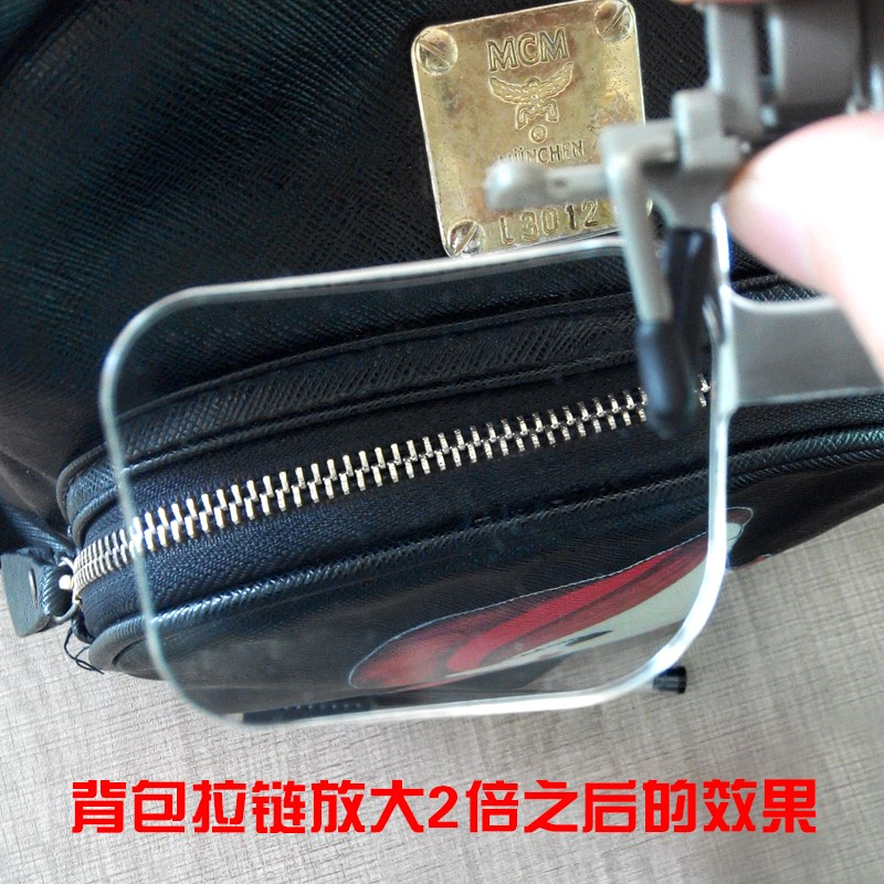 Glasses type magnifier HD portable mirror wearing high titles clear old people reading newspapers reading times