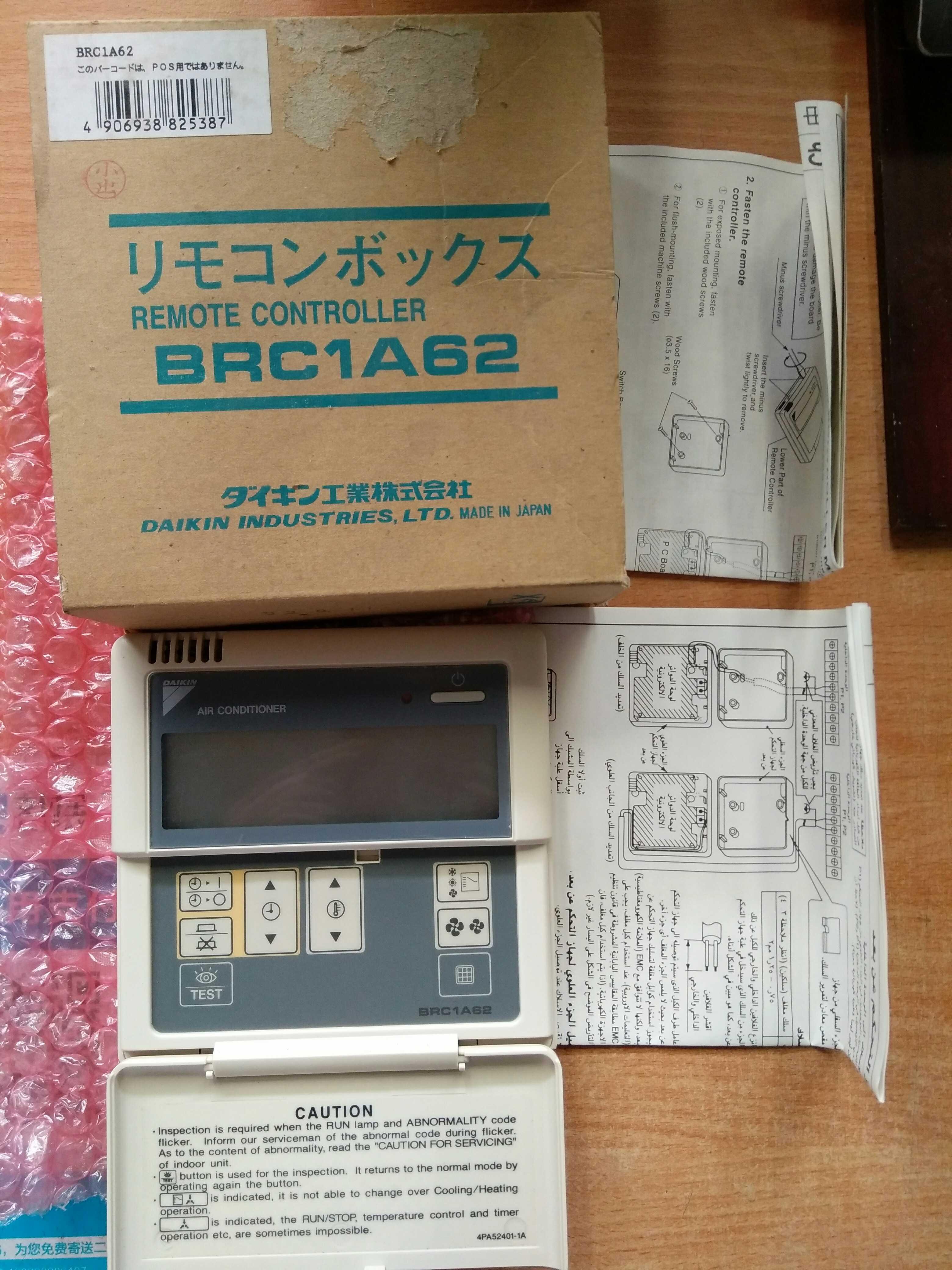 Daikin klimaanlagen Teile aus Japan importiert BRC1A62BRC1A62C fernbedienung
