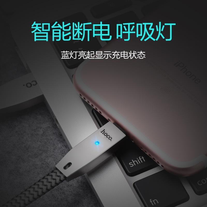 浩酷 U11 Apple 锌合金充电线苹果6s plus快速充电亚博体育平台维护智能断电