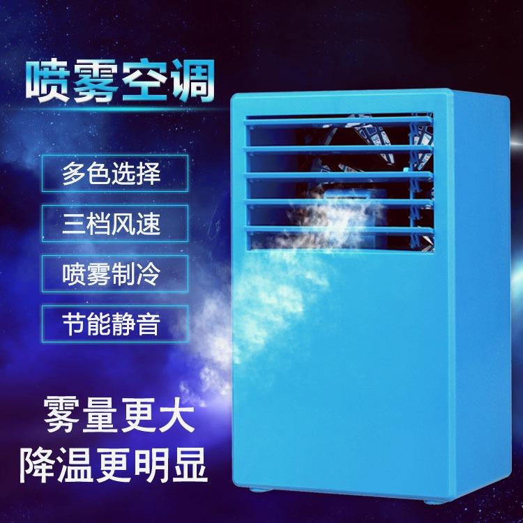 Klimaanlage kühlschrank Kleine klimaanlage für studenten fan Büro single - klimaanlage kühler Stumm.