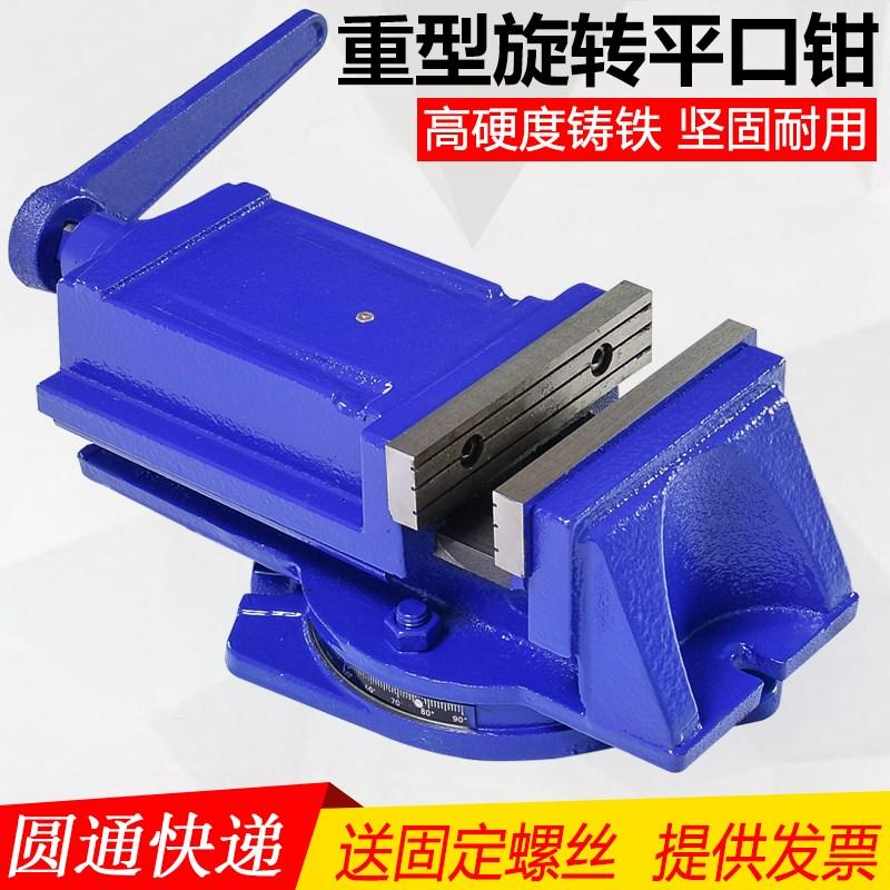 The precision machine vise machine milling machine grinder flat pliers vise heavy work