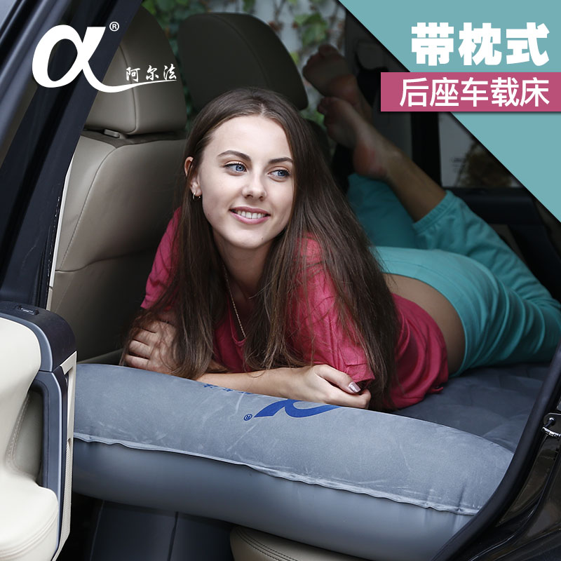 Alfa car travel car tour car bed bed seat car rear inflatable bed inflatable mattress car