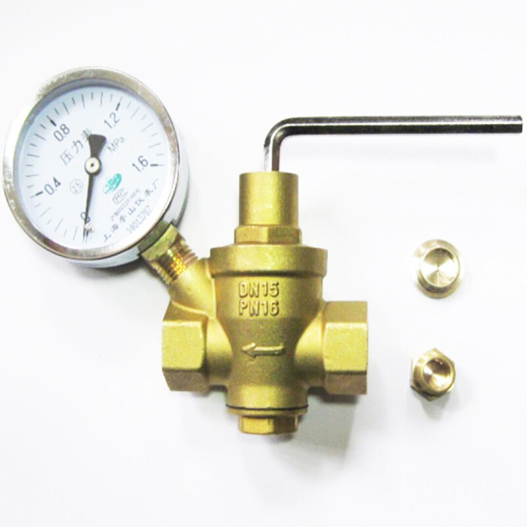 Verdickte leitungswasser ventil durchlauferhitzer druckminderventil A2 MIT 4: dn15 gemäß Absatz ohne Druck in Dicken