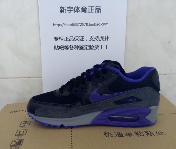 спотовых Nike AirMax90 увеличение 616730-010020022 женские туфли на воздушной подушке