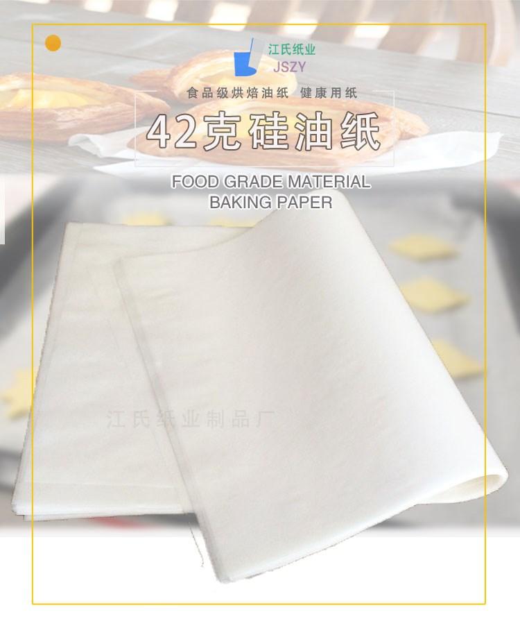 барбекю 500 листов бумаги 50 листов бумаги на барбекю сосать выпечки колодки прямоугольник силиконовое масло рыба на гриле ящик выпечки документ толь