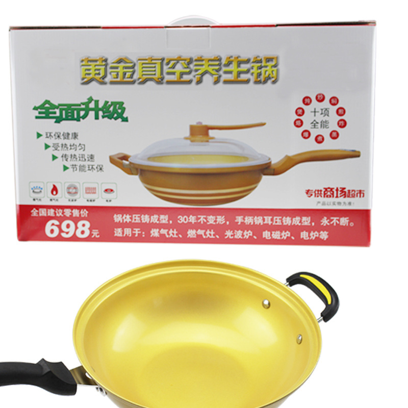 Korean vacuum gold energy-saving health pot will sell smokeless Nonstick Frying Pan high iron free fire Reboiler