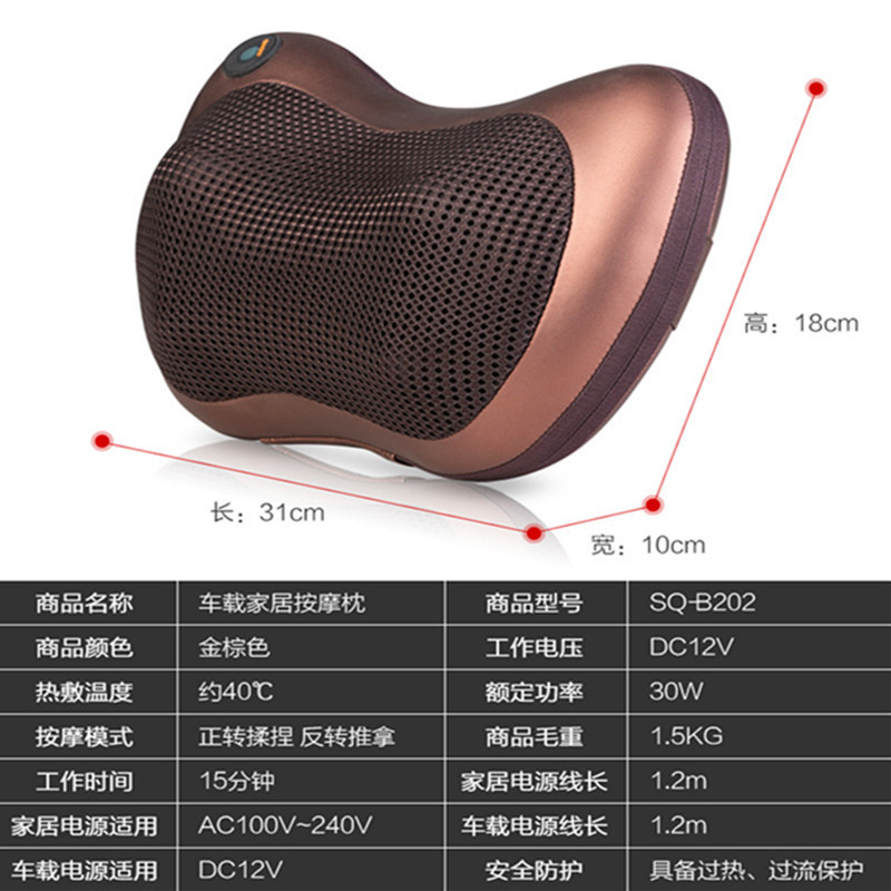 Cervical massage device, neck, waist, back body multifunctional electric home massage pillow, massage cushion