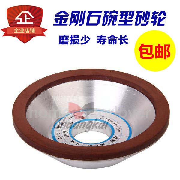 Alloy wheel universal grinding diamond wheel grinding wheel and resin bowl type tungsten carbide grinding wheel