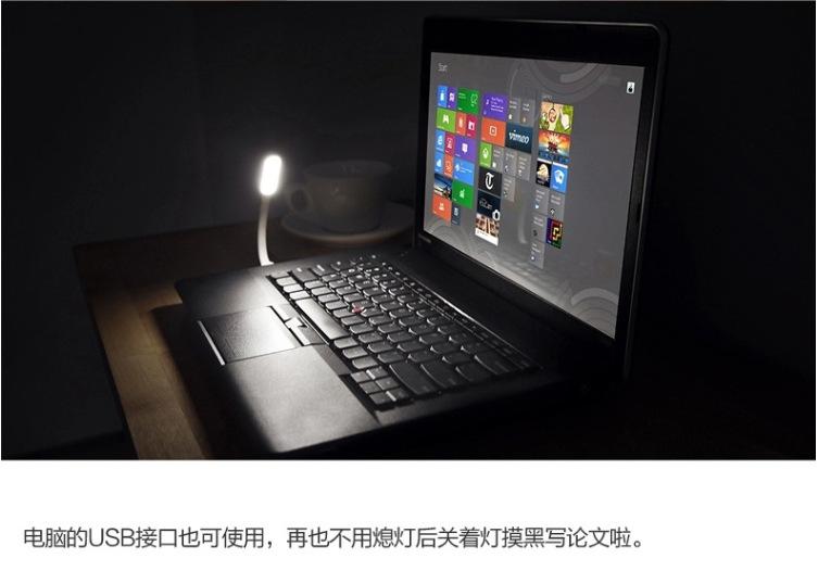 笔记本护眼小米灯 随身便携式USB接口led小夜灯 充电宝白光照明灯促销礼品赠品