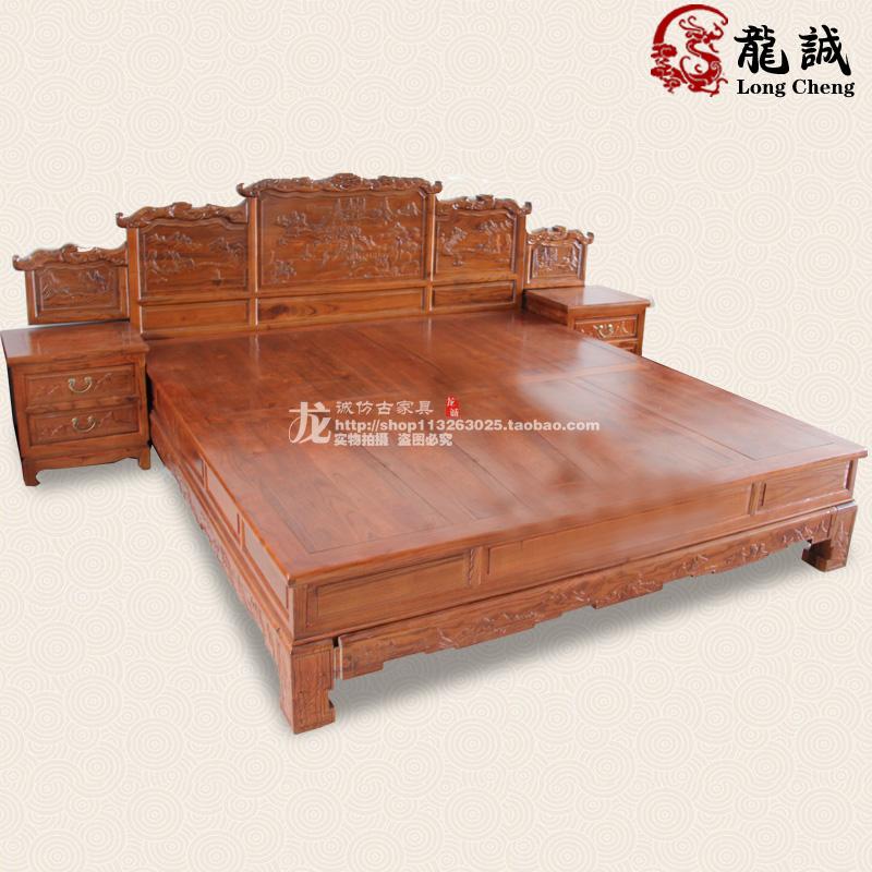 La cama de madera maciza de madera de olmo Tema Hotel cama doble de madera de 1,8 metros de muebles antiguos de Ming y Qing