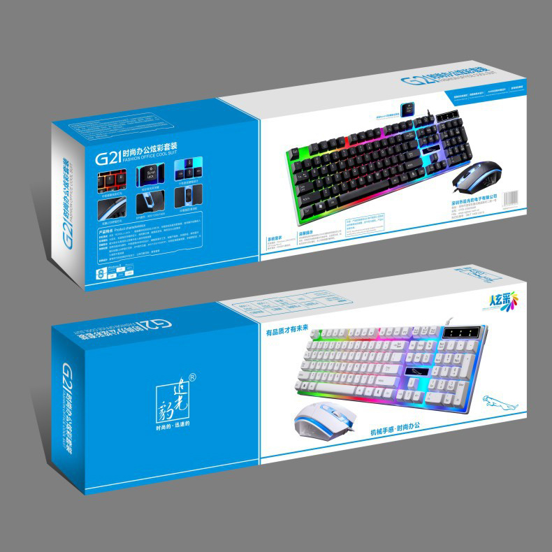 Keyboard and mouse spotlight leopard G21 cable USB light gaming mouse computer mechanical touch backlight