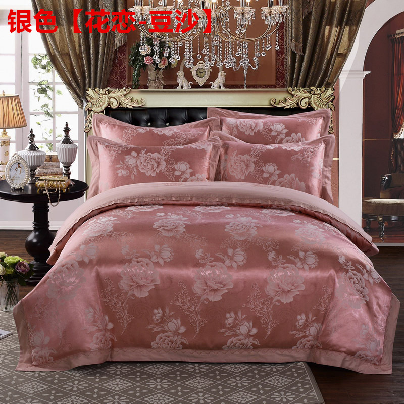 2017 new luxury cotton embroidery Silk Satin Jacquard four piece fitted jacquard Embroidery Wedding Suite