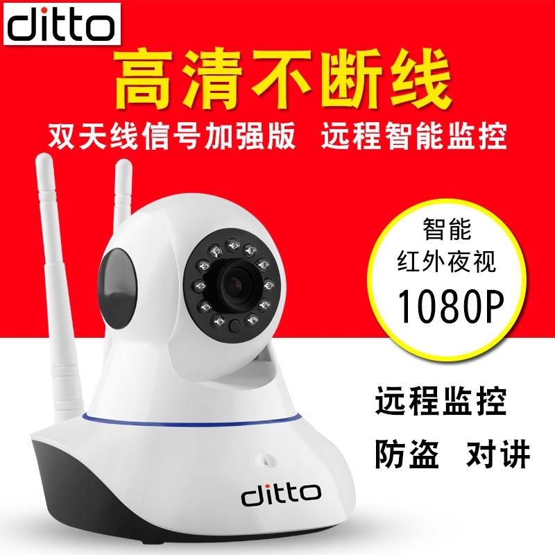 كاميرا مراقبة لاسلكية هوائي مزدوج هد المنزل الذكي أثرية 360 واي فاي كاميرا المراقبة المنزلية