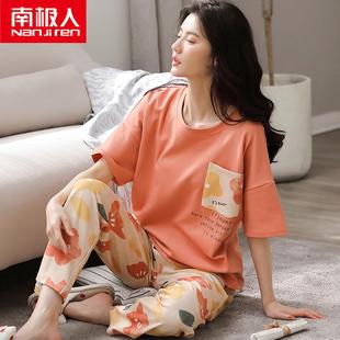 睡衣女春夏季薄款纯棉短袖长裤两件套家居服