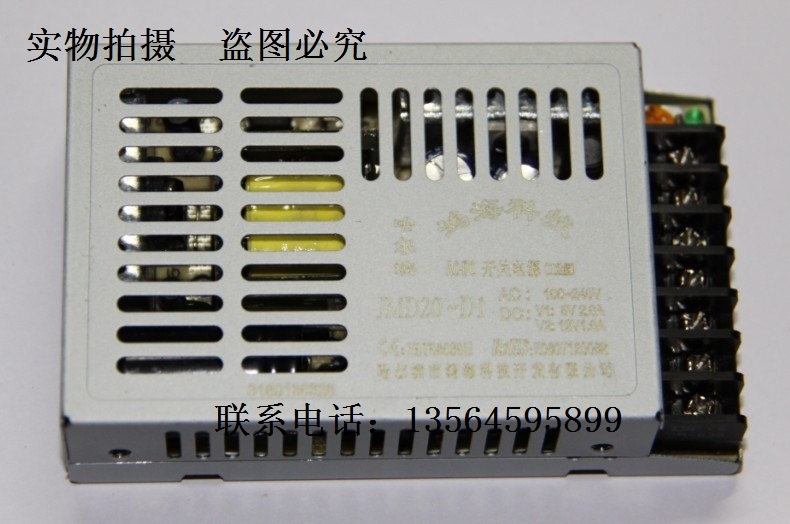 Hon Hai LED switching power supply JMD-20-D1 positive 5V/2A positive 12V/1A transformer ultra thin type power supply