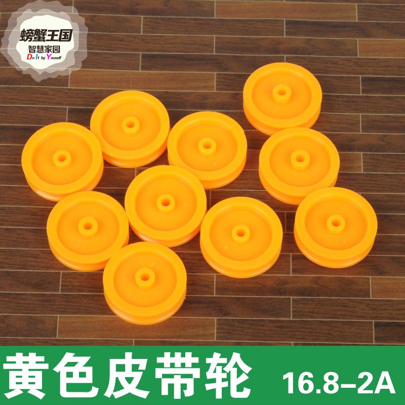 краб Королевство шкив ремня с синхронной шкив диаметра 16.8mm пластиковые оранжевые