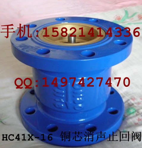 Special check valve DN40 for energy saving pump of --HC41X-16 stainless steel rod copper core silencing check valve in Shanghai