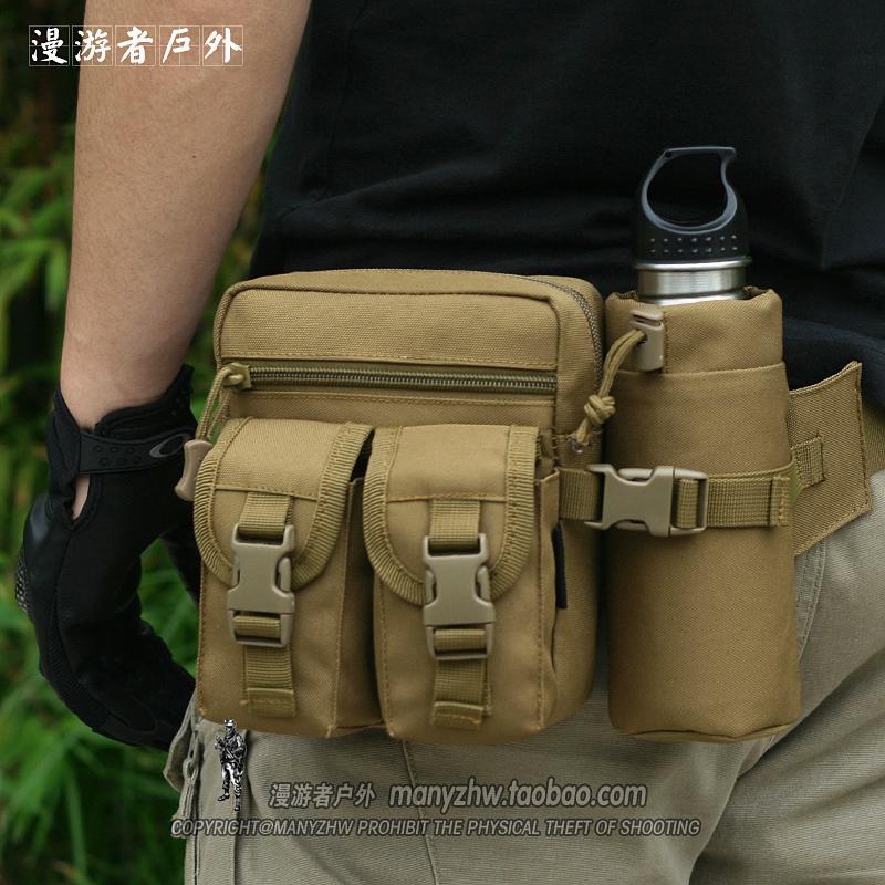 D5战术水壶腰包 户外贴身多功能旅行包骑行路亚小腰包 弹弓包