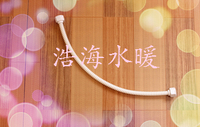 40CM water heater hose, plastic hose, shower pipe faucet, hose hose, spike stainless steel braided pipe