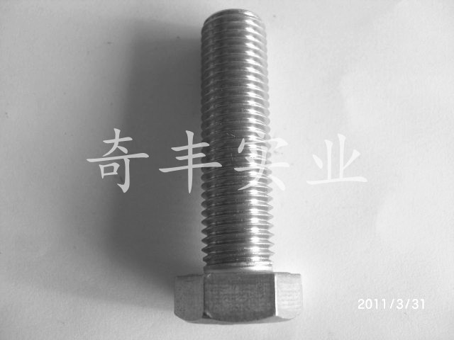Stainless steel outer six corner bolt screw M12*20/25/30/35/40/45/50/55/60/65-160