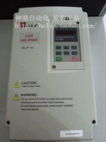 Original authentic holip frequency converter H series HLPH01D543B 1.5KW/380V frequency machine