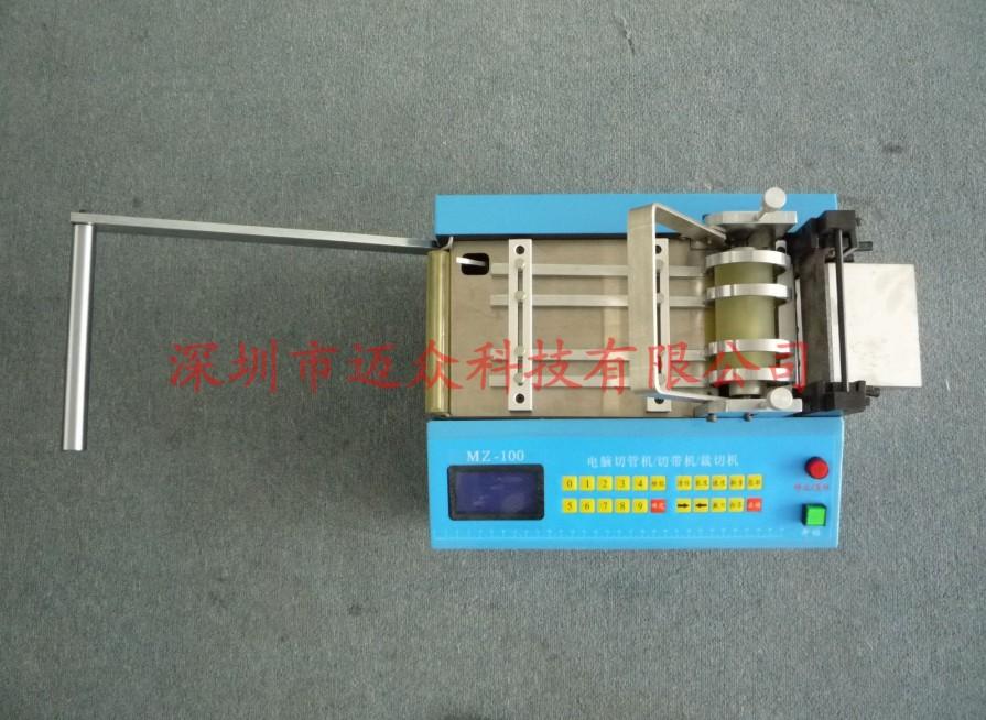 Cubierta de PVC PVC eléctricos de máquinas para cortar el tubo de calor de las máquinas de corte de cubierta impermeable de PVC