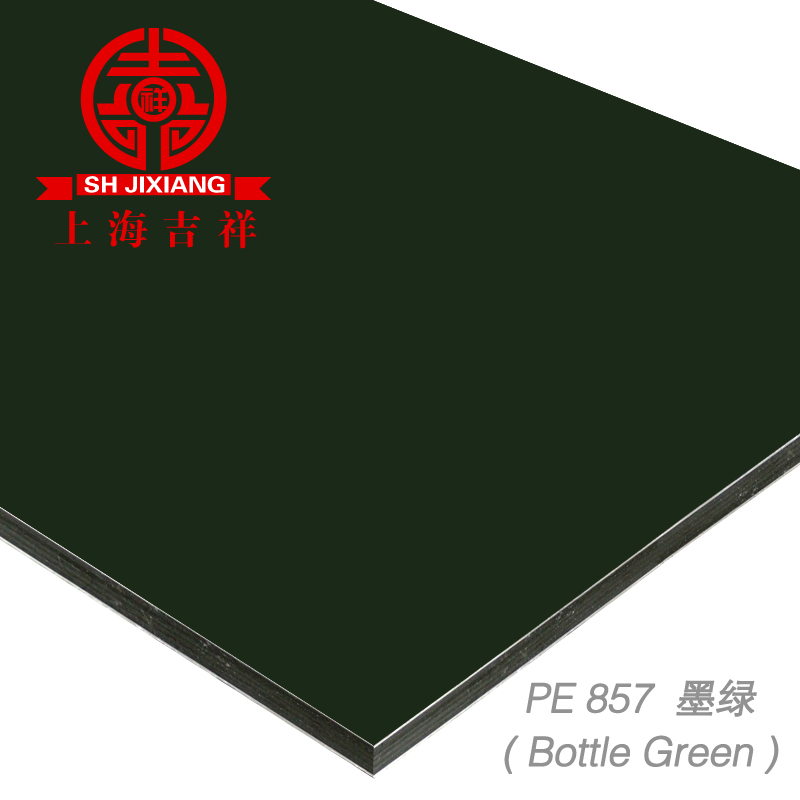 Shanghai auspicious 3mm15 wire / green aluminum plate exterior wall advertising background dry hanging plate (genuine)