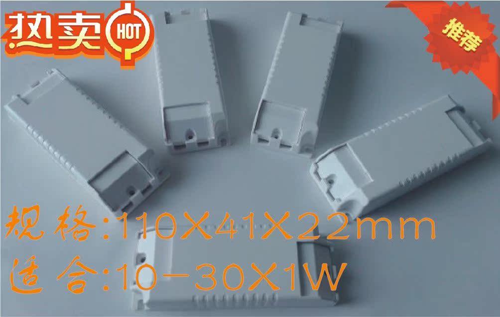 Ως κινητήρια δύναμη πλαστικό περίβλημα, συνεχούς ρεύματος, μετασχηματιστές, 110*41*22mm στραγγαλιστικό πηνίο:
