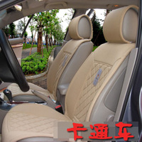 Special offer four diamond cushion seat cushion / cushion / general four car seat cushion seat for vehicle
