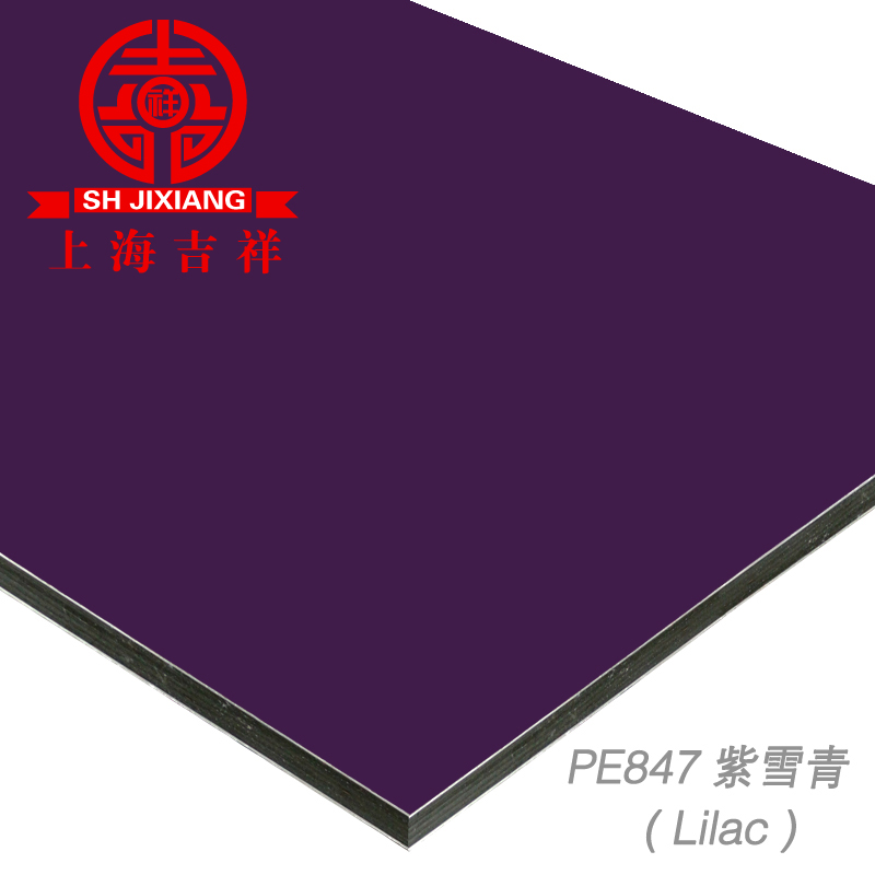 Shanghai auspicious 4mm12 wire / green aluminum plate exterior wall Zixue advertising background dry hanging plate (genuine)