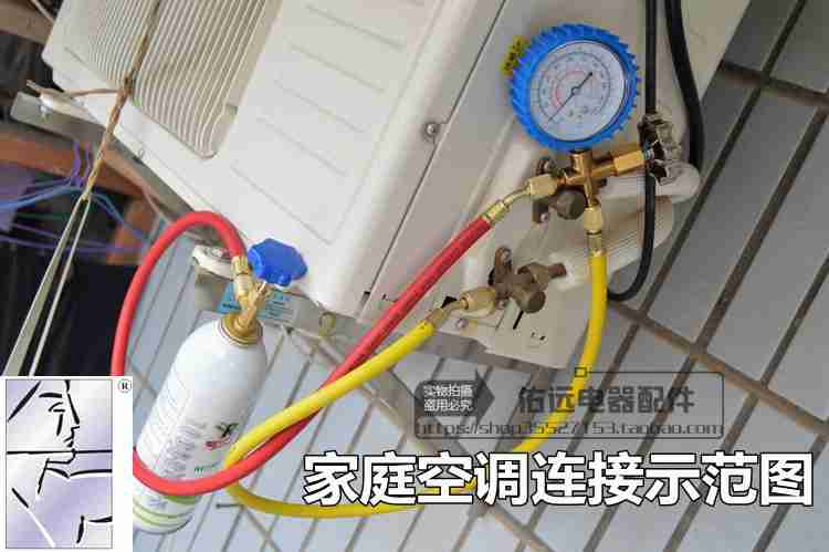 Los acondicionadores de aire refrigerante R22 flúor con aire acondicionado y nieve para herramientas de aire refrigerante Mesa fluorada.