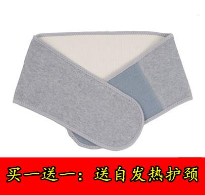 cureaua de talie stomacul la cald cald pentru bărbaţi şi femei în stomac pentru adulţi cu burta primăvara şi vara.