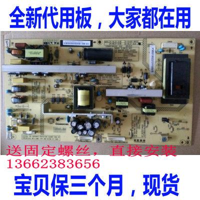Changhong LT37710XITV37650X televisores LCD, de una fuente de luz de alta tensión de corriente constante.