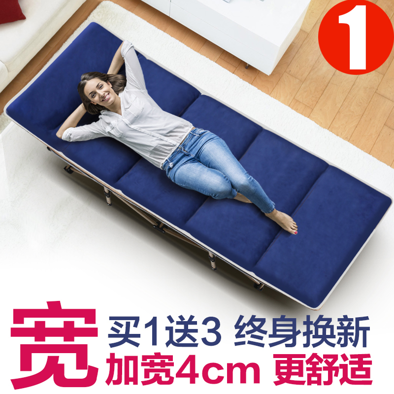 Reinforced steel wire bed installation free folding bed single bed temporary bed nursing bed siesta bed lengthening simple bed bed