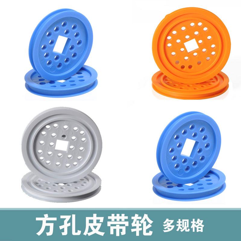 краб Королевство свои пластиковые круглые отверстия шкив 48 * 4мм белый diy передач колесо шкив