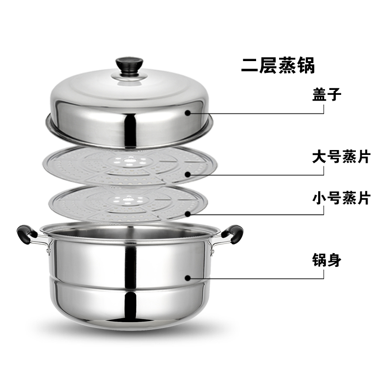 Stainless steel steamer Japanese Mini 20 layer 2 layer size Steamed Buns 26cm electromagnetic oven household steamer