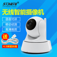 Wireless WiFi intelligent monitoring camera 1080P high-definition home mobile phone remote night vision micro