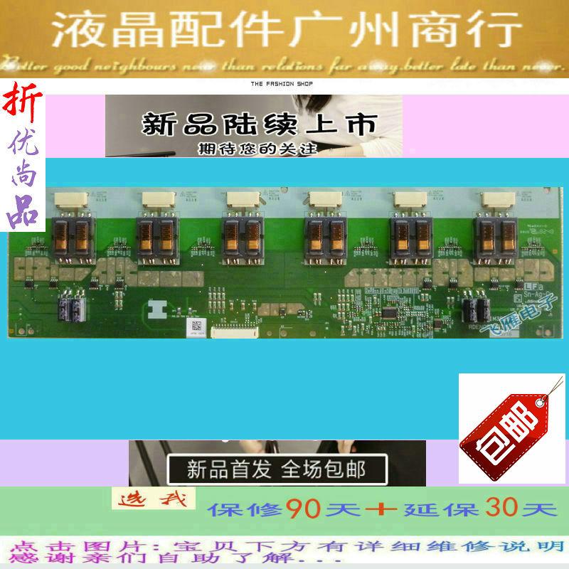 Original L32N932 pulgadas LCD de televisores TCL, fuente de corriente constante impulso de alta tensión y218 años luz.