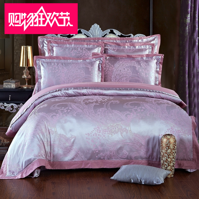 Four sets of colorful silk jacquard A series four piece bedding packages (with six pieces)