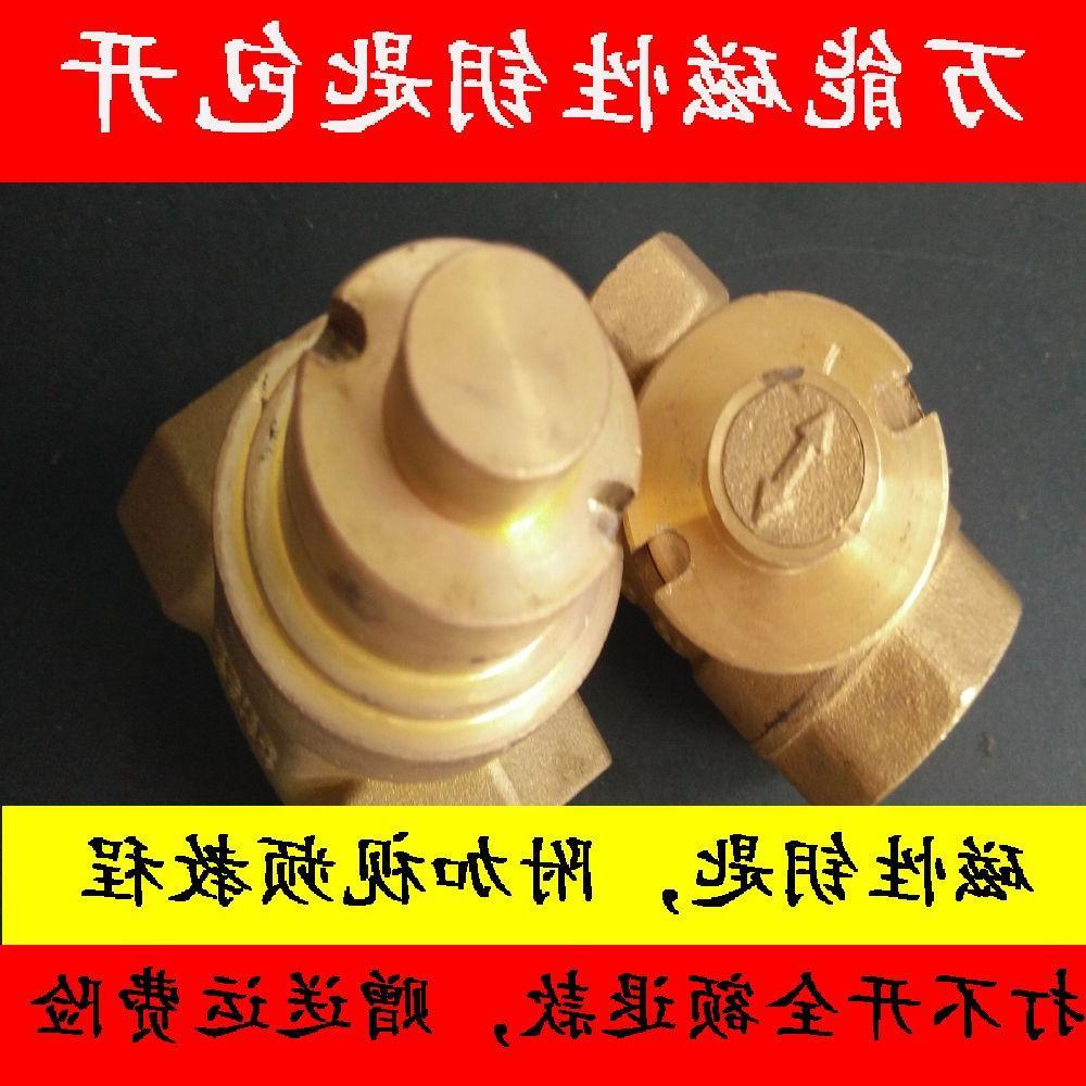 ključ za ogrevanje, magnetne ključavnice ventil za tekočo vodo za ogrevanje vode iz pipe, ključi, ključi magnetni ključ pred ventil