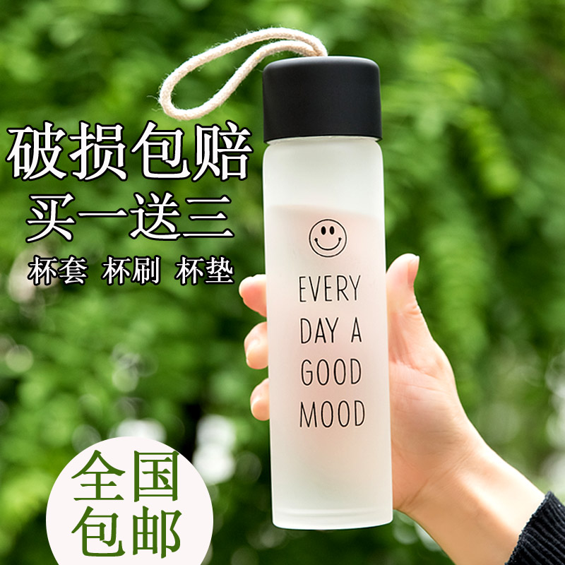 Creative light bulb, cup, glass, Korean, portable student, beverage cup and milk tea cup