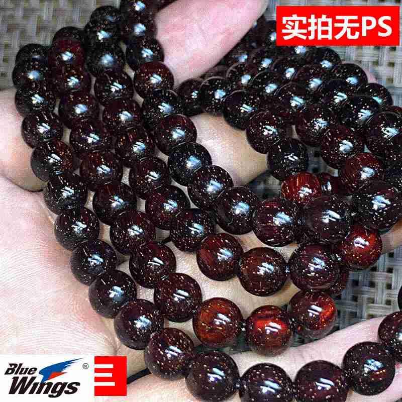 A mão de UMA série de sândalo Vermelho lobular 112 Homens Mulheres pulseira de Contas colar casal Mogno Madeira de sândalo 2 OS brinquedos