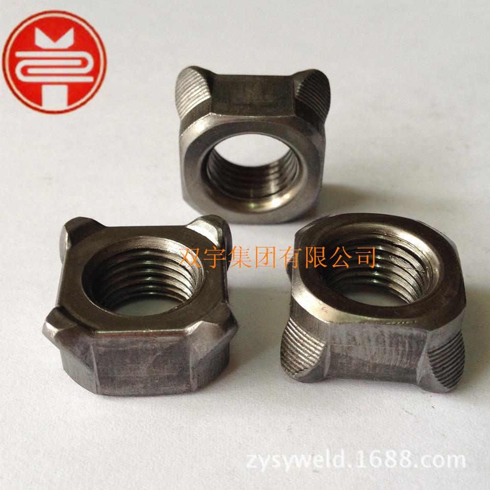 GB/T13680 welding nut M12x1.25x18x9.5 Quartet welding nut