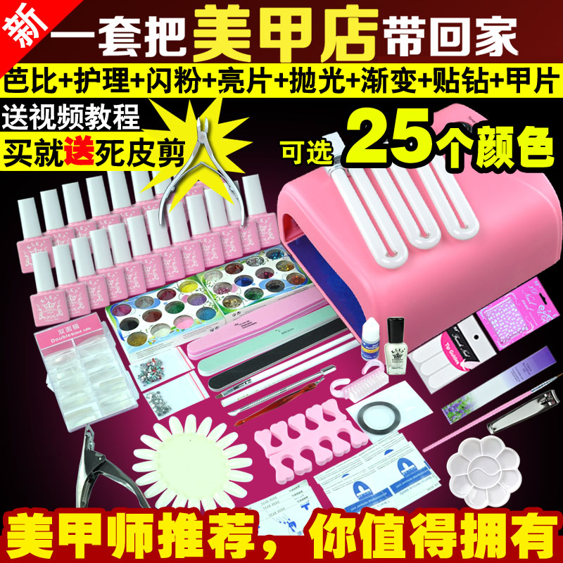 A student lasting burnish peeling Manicure new Nail Decals for beginners tool shop