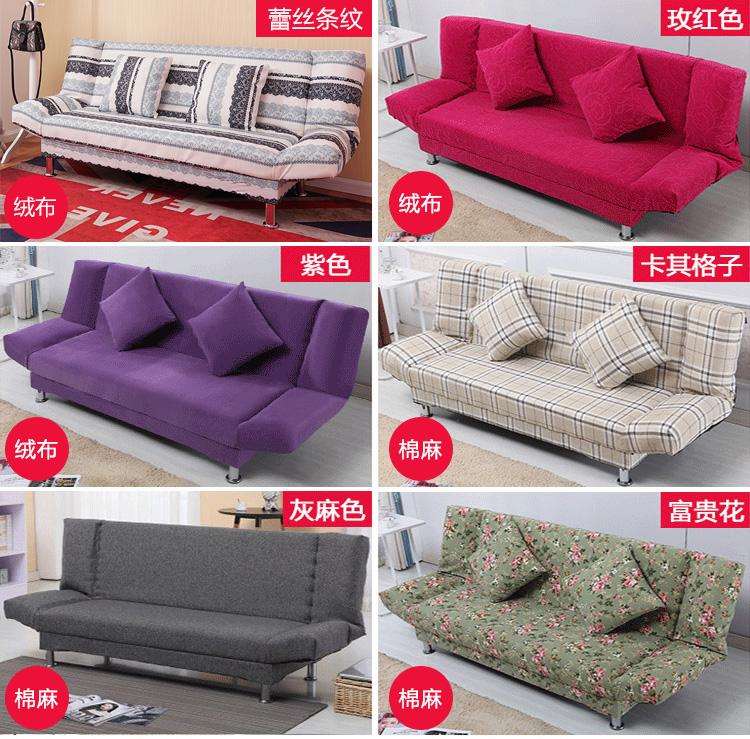 Ο καναπές κρεβάτι ύφασμα για το δωμάτιο τατάμι πολλαπλών λειτουργιών χωρίς πόδια ρυθμιζόμενο χερούλι ξαπλώστρες