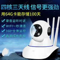 Wireless camera WiFi remote network high-definition night vision micro smart mobile phone home 360 degree panoramic monitoring