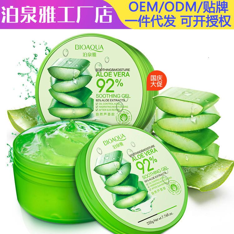 kosmetyki BIOAQUA pożywienia przez aloe vera nawilżający krem do twarzy kosmetyków