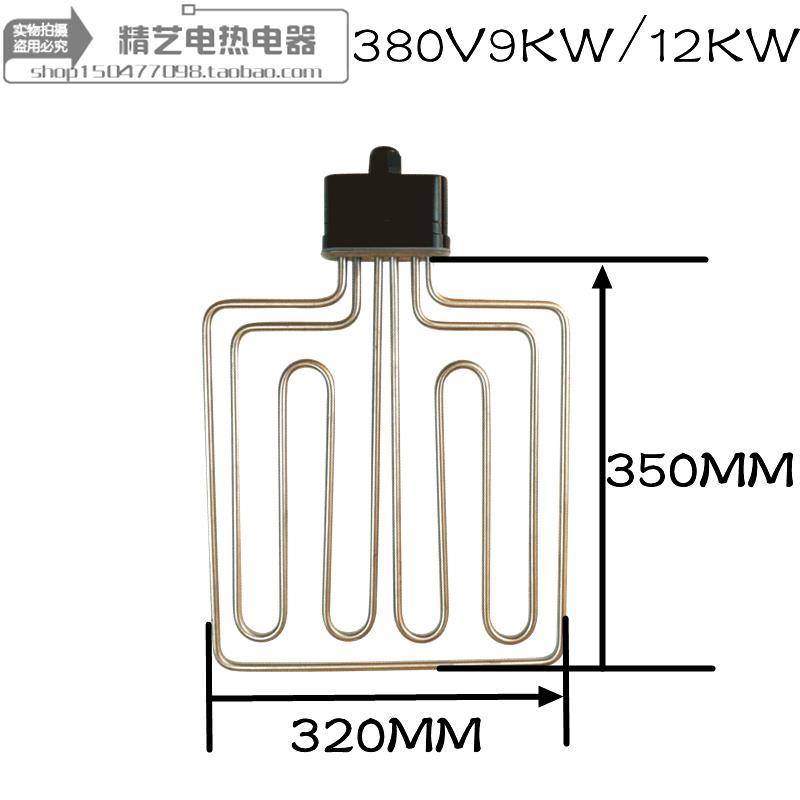 Gabinete de tuberías de calefacción eléctrica de 220V / 6KW380V9KW / la cabeza de arroz al vapor, tuberías de calefacción de la máquina de vapor